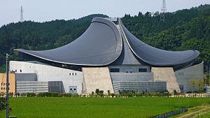Mimasaka, Okayama - Image: Musashi budokan 02s 2640