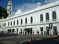 Museo de Arte Contemporáneo Ateneo de Yucatán, Mérida, Yucatán (02).JPG
