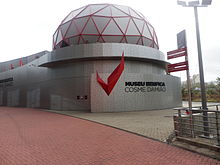 Museum Benfica dome.JPG