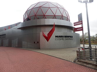 Entrance to Benfica Museum Museum Benfica dome.JPG