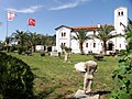 Museum for Archeology and Natural History, Morphou 06.jpg