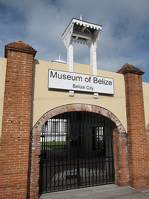 Museum of Belize - Entrance