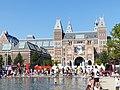 Museumplein (11).jpg