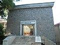 Muzej - panoramio (1).jpg