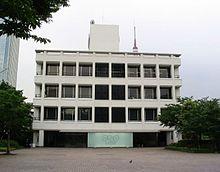 NHK - Wikipedia