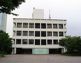 NHK - NHK Broadcasting Museum