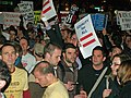 NYC Proposition 8 protest 29 (3027043708).jpg