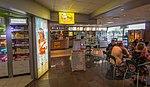 Nadi International airport 09.jpg