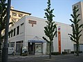 Nagoya-marunouchi-san post office 20046.JPG