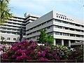 NagoyaMedicalCenter.jpg