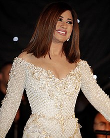 Najwa Karam - Wikipedia