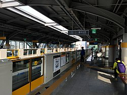 Namsan Gyemyeongnegeori Station 20150424 160059.jpg