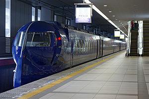 "Kansai Airport Station - Nankai Railway Airport Limited Express ""Rapi:t"" at Platform 1"
