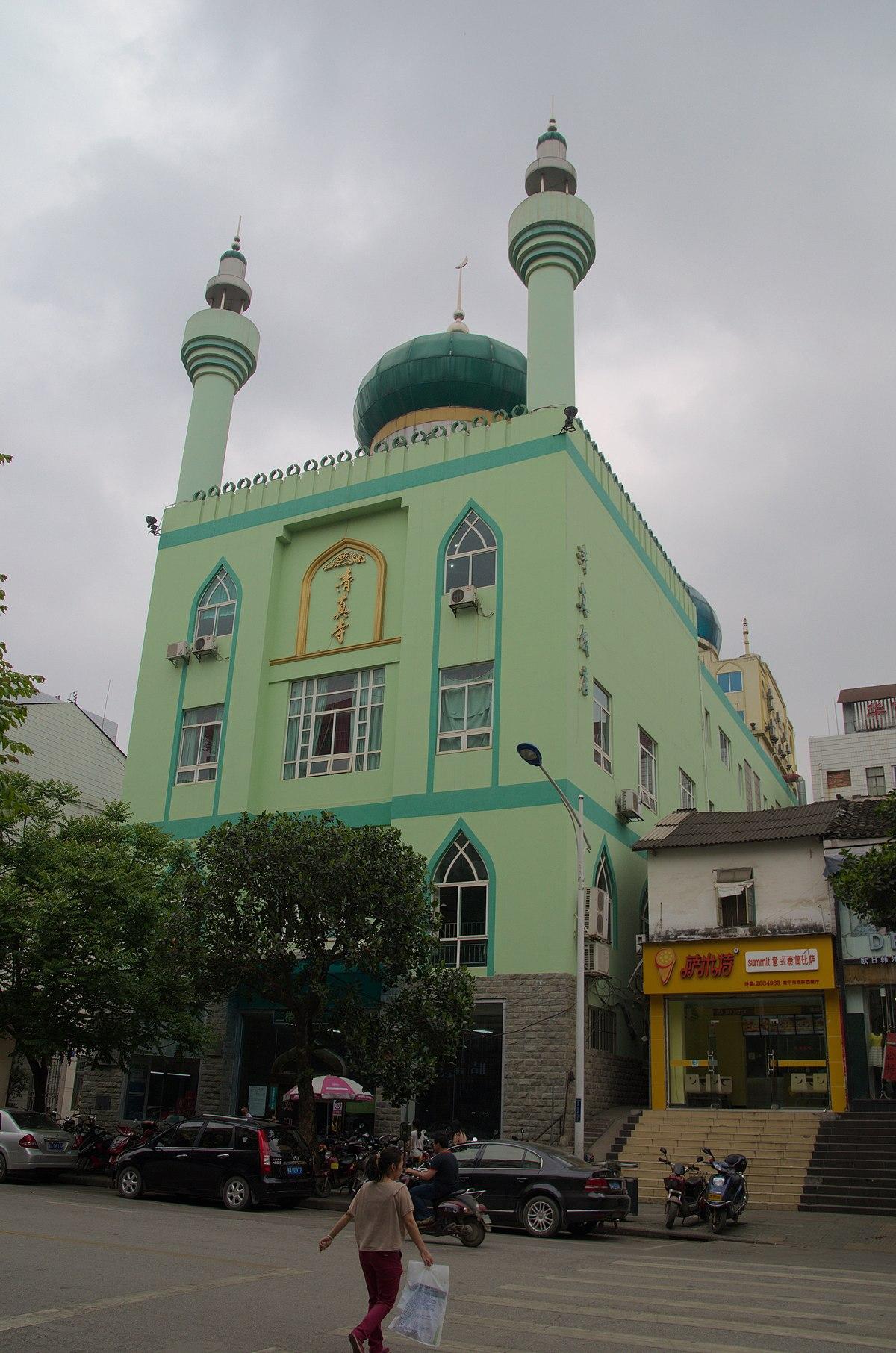 Nanning Mosque Wikipedia