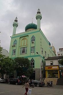南宁清真寺