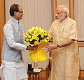 Narendra Modi and the Chief Minister of Madhya Pradesh, Shri Shivraj Singh Chouhan, during the submission of report of the Sub-Group of CMs on Rationalization of Centrally Sponsored Schemes, in New Delhi on October 27, 2015.jpg