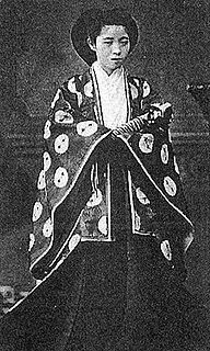 Japanese concubine