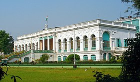 National Library, Calcutta 2007.jpg