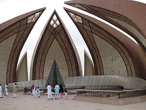 English: National Monument of Pakistan in Isla...