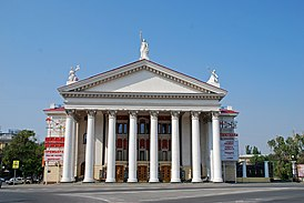 New Experimental Theatre. Volgograd 002.jpg