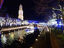 New year illumination - panoramio (4).jpg