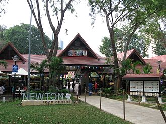 Newton Food Centre - Newton Food Centre (Main Entrance)
