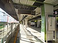 Ngau Tau Kok Station 2012 part8.JPG