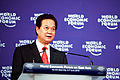 Nguyen Tan Dung - World Economic Forum on East Asia 2010.jpg