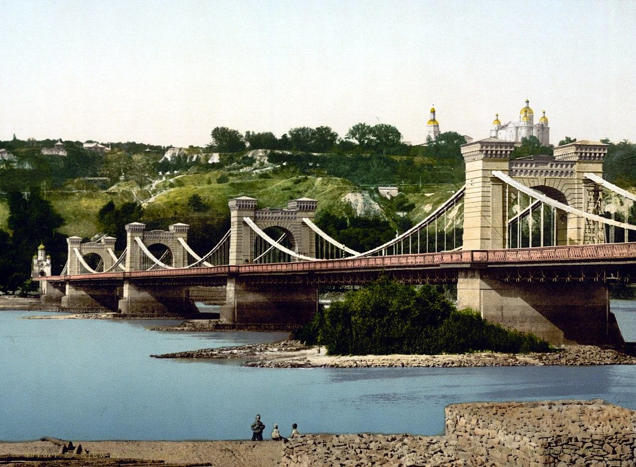 Николаевский Цепной мост LOC 03819.jpg