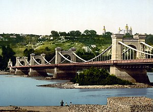 Bridges in Kiev - Nicholas Chain Bridge.