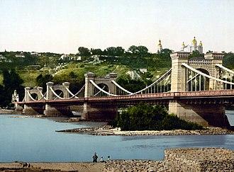 Bridges in Kiev - Nicholas Chain Bridge.