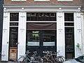 Nieuwe Kerkstraat 18 doors.JPG