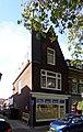 Nieuwegein Dorpsstraat 34.jpg