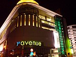 Night at 1St Avenue - panoramio.jpg