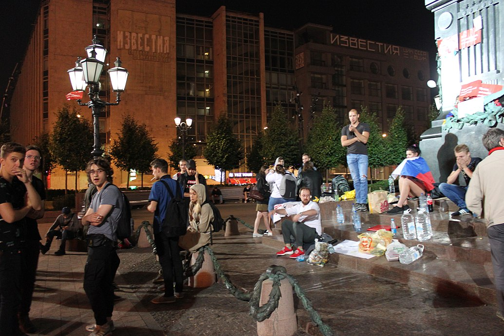 Night picket on Pushkin Square (2018-09-09) 28.jpg
