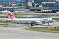 Niki Airbus A320-214; OE-LEO@ZRH;16.07.2010 583ew (4799505891).jpg