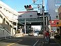 Nishifunabashi Sta South.jpg