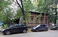Nizhny Novgorod. Blokhinoy St, 12.jpg