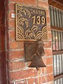 No.139, Minquan Old Street 20100823.jpg