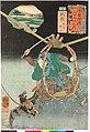 No. 48 Musa 武佐 (BM 2008,3037.14767).jpg