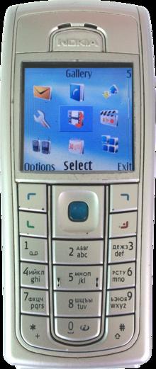 logiciel nokia 6230