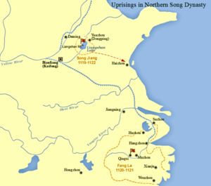 Song Jiang - Map of Song Jiang's uprising in the history.