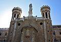 Notre Dame of Jerusalem Center.jpg