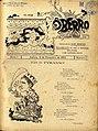 O Berro, N.º 1, 9 de Fevereiro de 1896, capa.jpg