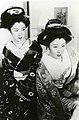 Oborokago (1951) 1.jpg