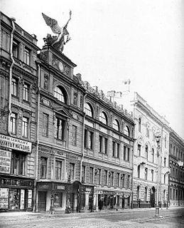 Saint Petersburg Union of Artists