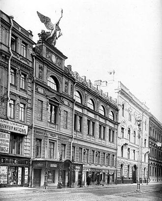 Saint Petersburg Union of Artists - House of the Union of Artists on Bolshaya Morskaya in 1912, when it housed the Imperial Society for the Encouragement of the Arts