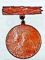 Odznak Za socialistickú výchovu Československo.jpg