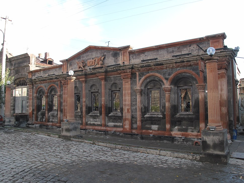 Old Gyumri