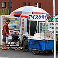 Old Ice Cream Stall in Yokohama 2008.jpg
